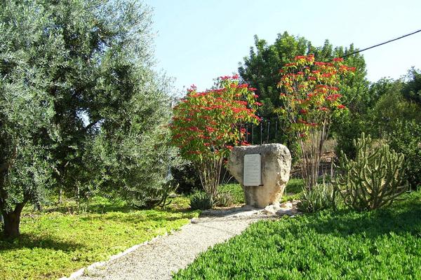 memorial latroun